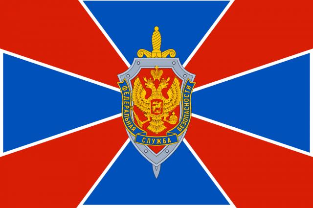 В тюменском УФСБ сменился руководитель