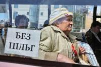 В трех областных центрах Украины отменили льготный проезд для пенсионеров
