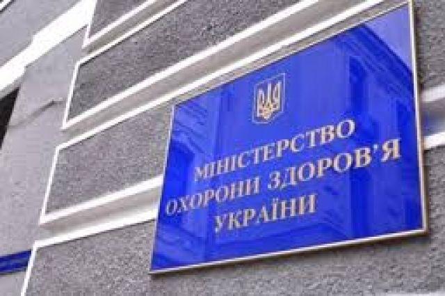 39 зараженных: в Украине снова увеличилось число инфицированных COVID-19