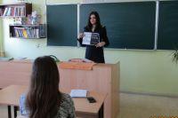 В Оренбуржье студентам предупреждают об ответственности за наркооборот.