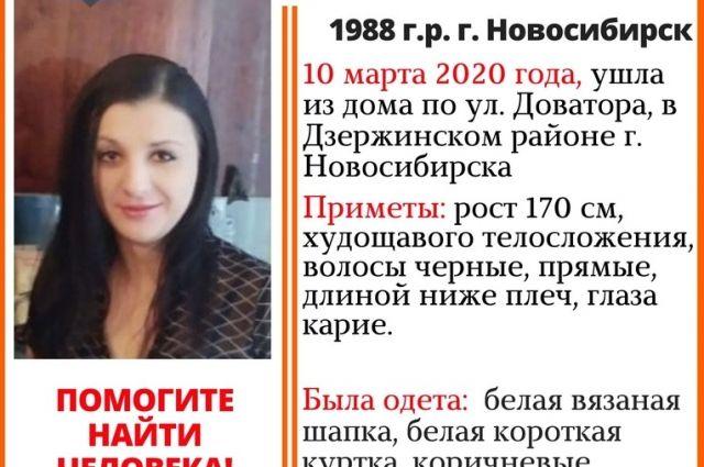 Надежду Иконникову не могут найти с 10 марта, она ушла из дома в Дзержинском районе.