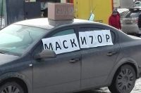 Находчивые новосибирцы с предпринимательской жилкой продают средства защиты от вирусов прямо с машин.