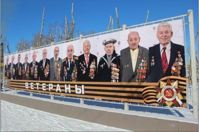 21 человек получил звание Героя Советского Союза.