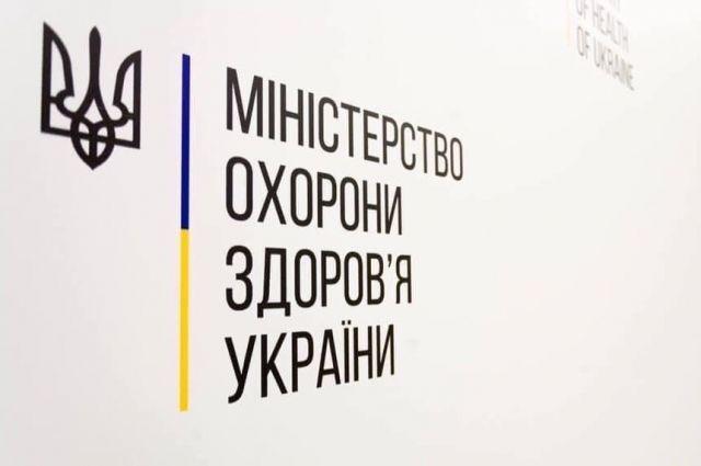 Минздрав уточнил информацию о выздоровлении от COVID-19 восьми украинцев