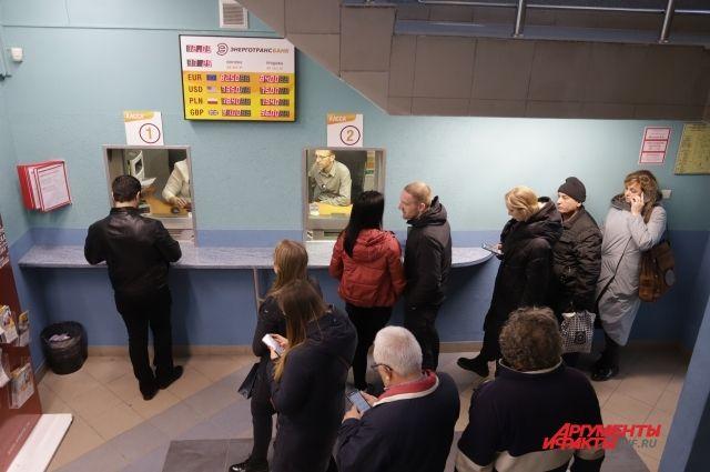 В обменниках образовались очереди. Люди хотят «спасти» деньги.