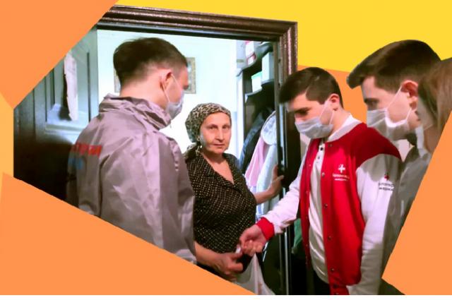 Оренбуржцев призывают делать добрые дела во время пандемии коронавируса.