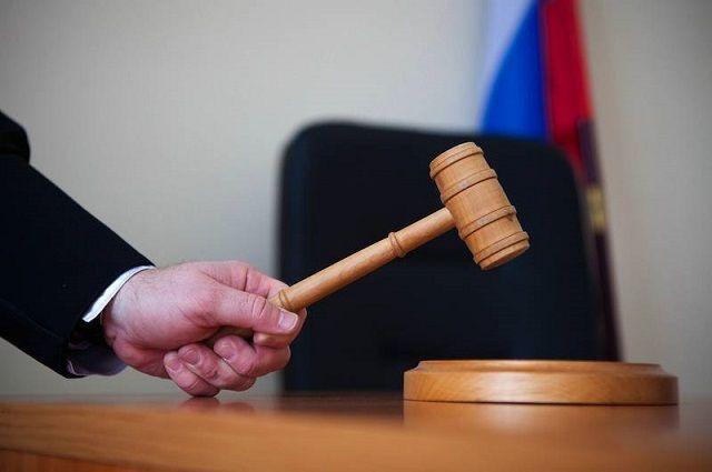 Оренбуржец не хотел выплачивать долги и подал в суд на фонд модернизации ЖКХ