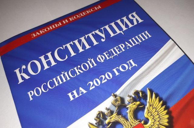 Тюменский общественник прокомментировал поправки в Конституцию о роли НКО