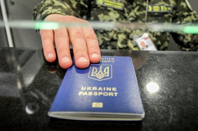 Двое украинцев были заблокированы на черногорско-боснийской границе