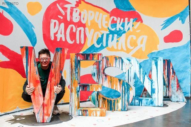 «Квартирная весна» не заменяет большой фестиваль Студвесны и не отменяет его.