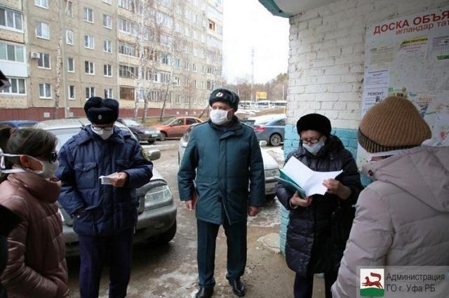 Из-за скандала в Уфе начались обходы жителей, сидящих на карантине