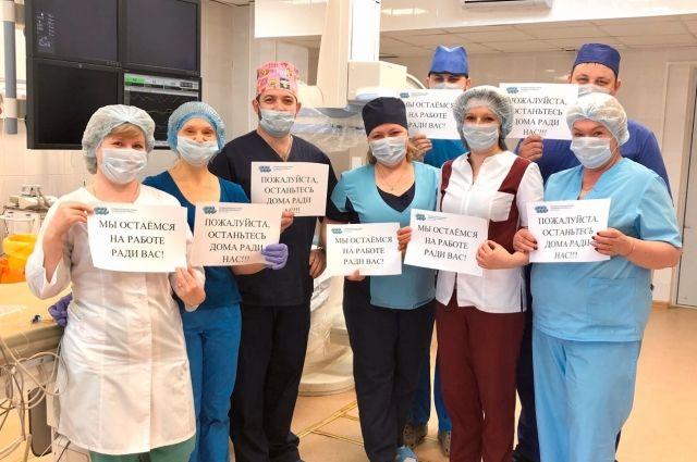 Сегодня в больнице готовы принять 103 пациента с подтверждённым диагнозом.
