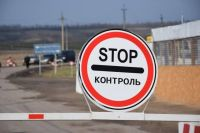 Представители «ДНР» не пускают жителей ОРДЛО на неподконтрольную территорию