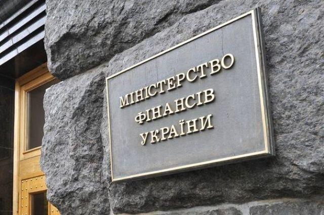 Бюджет Украины от продажи гособлигаций пополнился на 24,8 млрд гривен