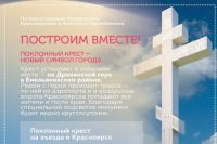 У креста прочитали молитву «во время губительного поветрия и смертоносной заразы».