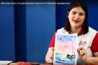 В Тюменской области запустили YouTube-канал «Карантин – это маленькое лето»