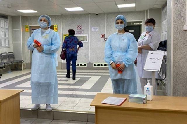 В больницах региона – режим повышенной готовности