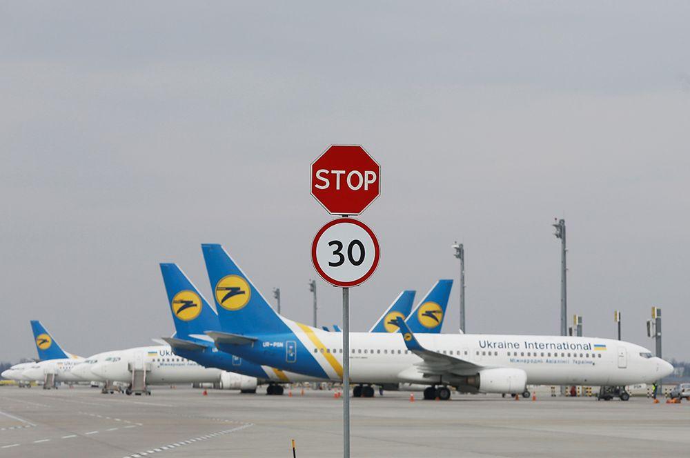 Самолеты в международном аэропорту Борисполь, Украина.