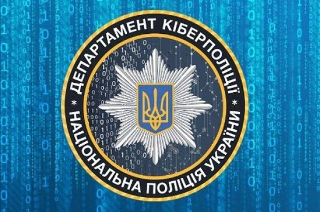 В киберполиции рассказали о типичных случаях мошенничества при коронавирусе