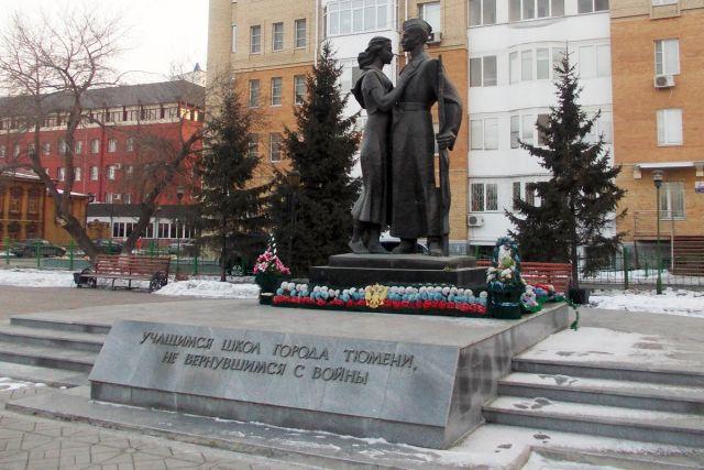 Памятник «Прощание».