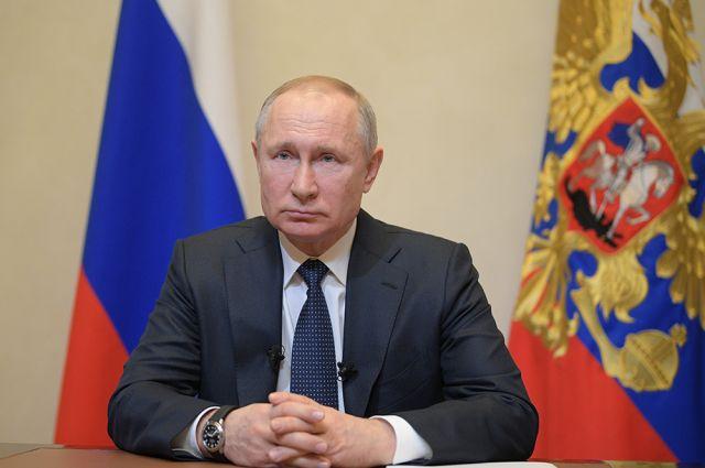 Ключевые цитаты обращения Владимира Путина
