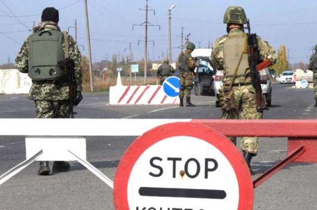 «Пограничники ДНР» не пропустили шесть жителей неподконтрольного Донбасса