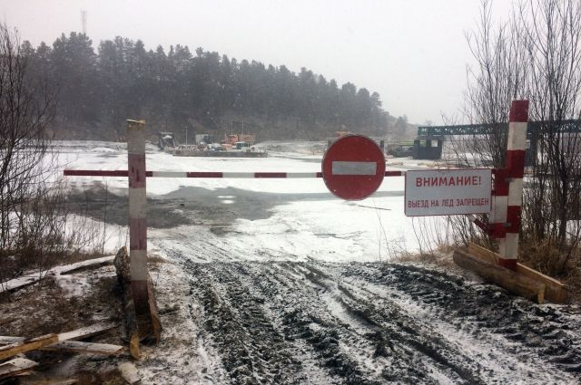Специалисты продолжают следить за качеством льда на переправах.