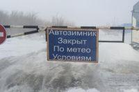 Все зимники на Ямале закрыли из-за непогоды