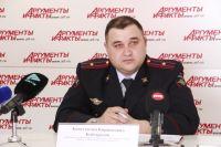 Константин Бейгаразов.