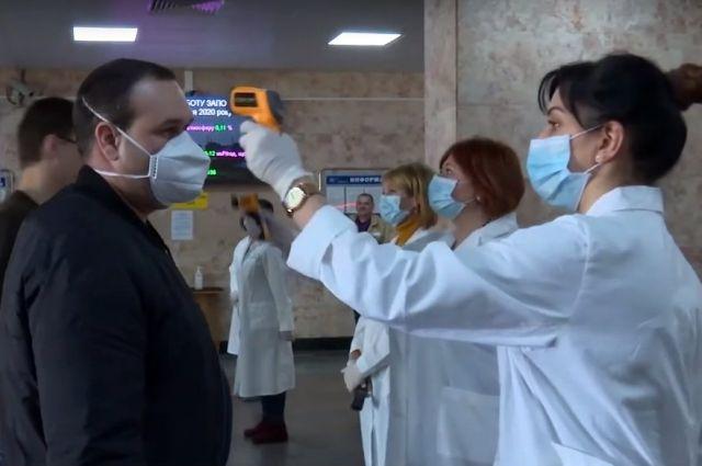 В Украине усилили карантинные меры на АЭС