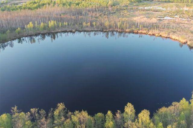Бездонное озеро.