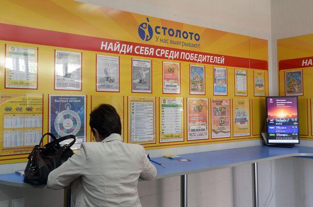 Путь лотерейного билета. От печати до выплаты выигрыша