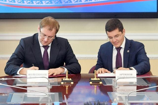 Правительство ЯНАО и ОАО «РЖД» заключили соглашение о сотрудничестве