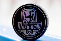 Шайба с символикой плей-офф кубка Гагарина.