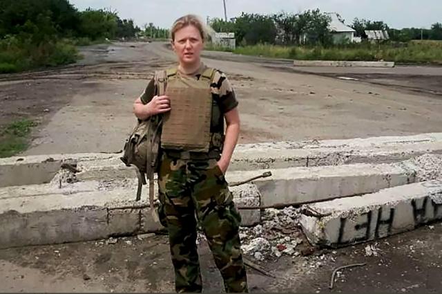 Юлия Лапутина стала второй женщиной-генералом в Украине