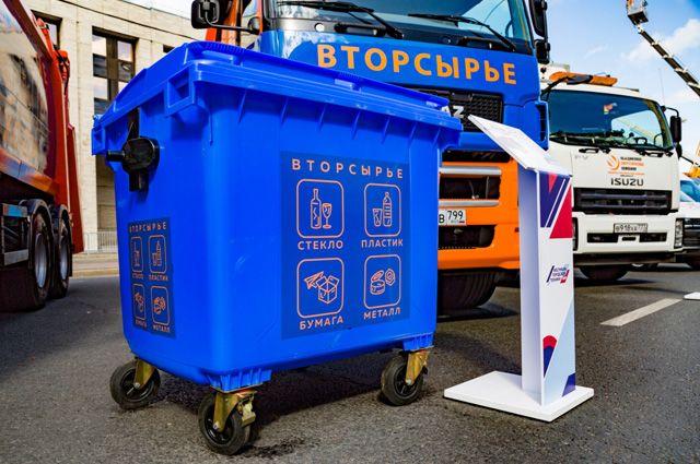 Освобождение из «мусорного плена». Россиян научат культуре сбора отходов