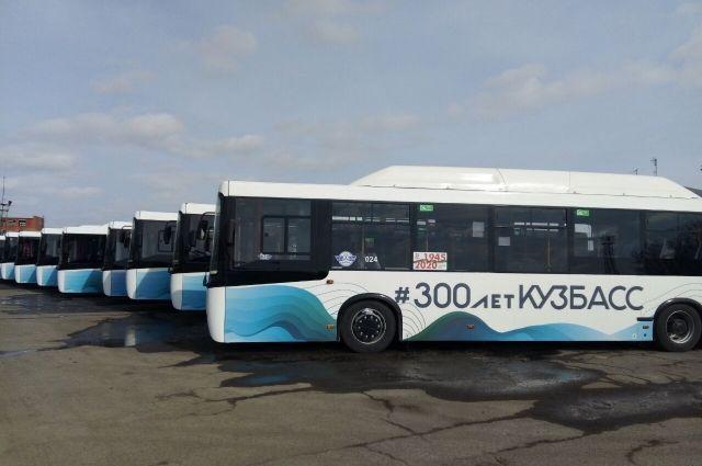 Новые автобусы работают на газомоторном топливе.