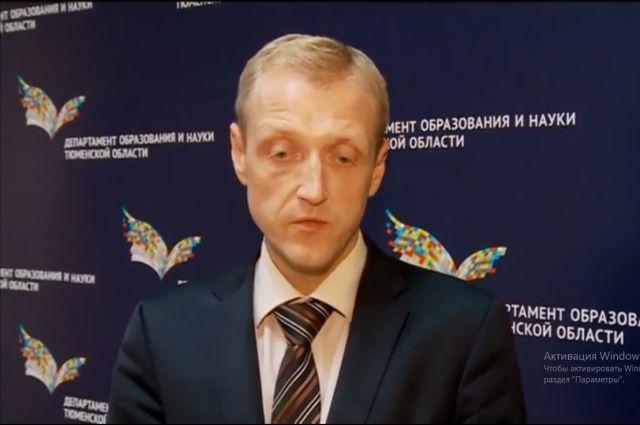 Алексей Райдер назначен заместителем губернатора