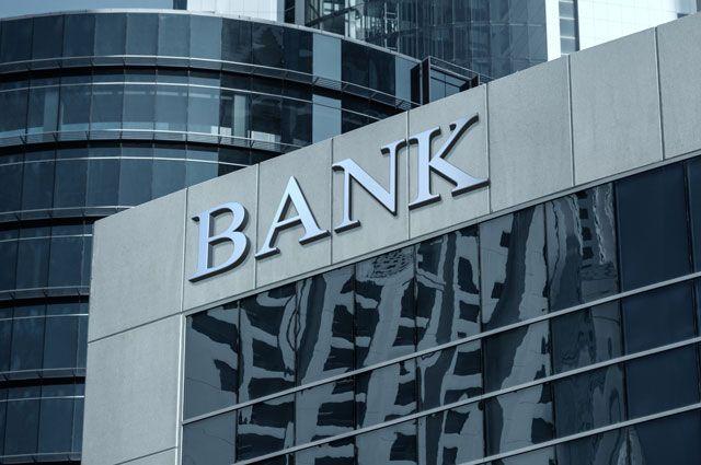 Как будут работать банки с 30 марта 2020 года?