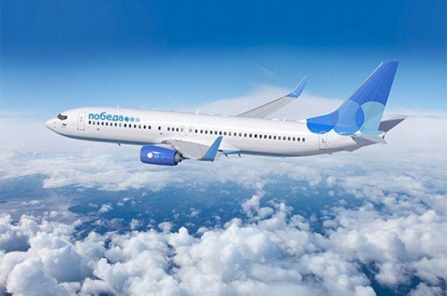 «Победа» отменяет все рейсы с 1 апреля до 31 мая