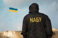 НАБУ завершило расследование коррупционных схем в Укрзализныце