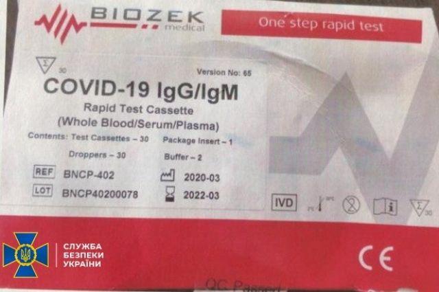 В Киеве злоумышленники продавали поддельные экспресс-тесты на COVID-19