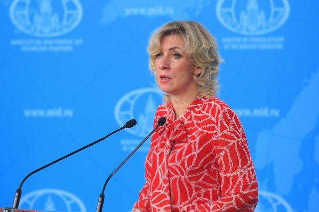 Захарова: Россия продолжит помогать Венесуэле и в борьбе с COVID-19