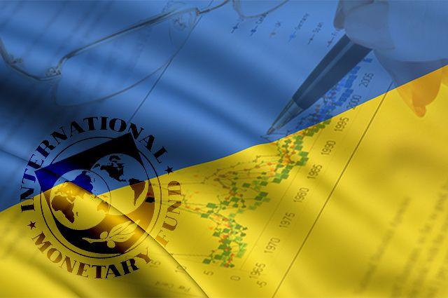 Украина ожидает в ближайшие недели 2 млрд долларов кредита от МВФ