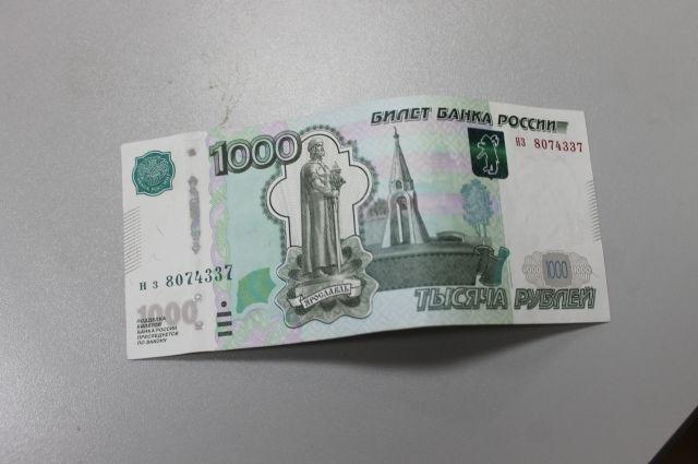 В Оренбургской области оштрафован первый нарушитель режима самоизоляции.