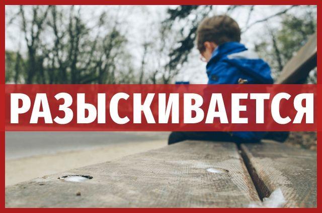 В Оренбуржье пропал подросток.