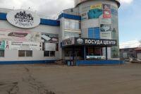 Красноярске запрещена деятельность всех заведений, кроме аптек и продуктовых магазинов.