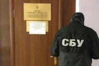 В Запорожье чиновников горсовета уличили в махинациях с коммунальной землей