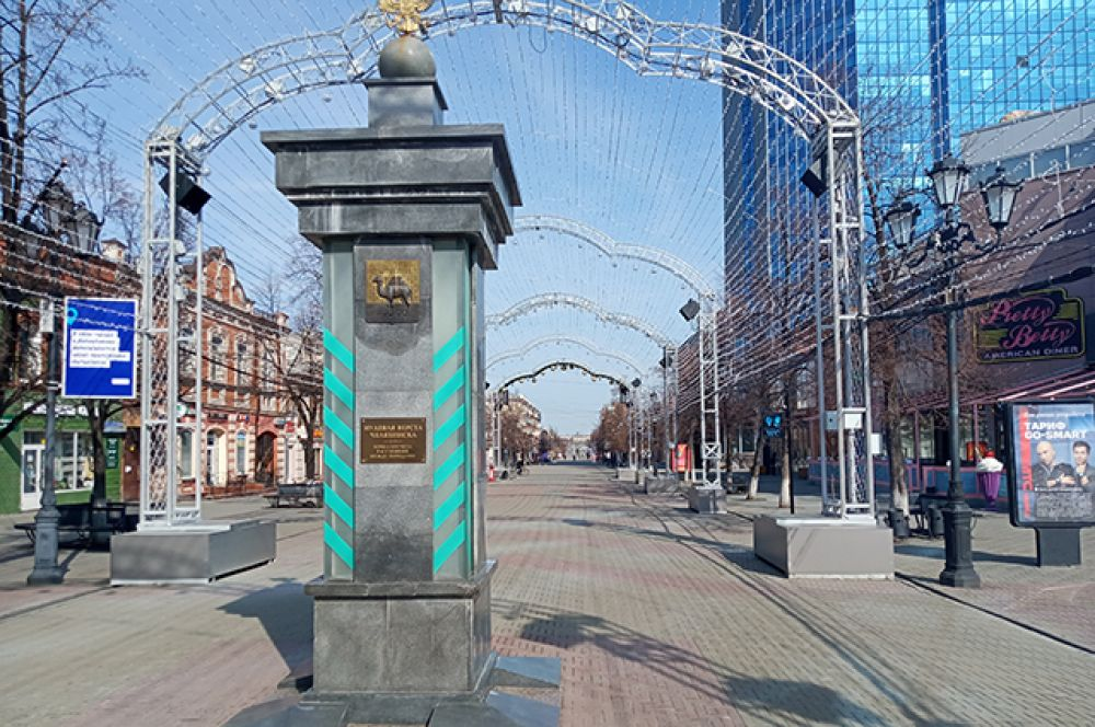 Пешеходная Кировка в Челябинске осталась без гуляющих.