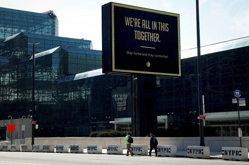«Мы здесь все вместе. Оставайтесь дома и оставайтесь на связи».